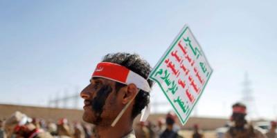 افتتاحيات صحف الإمارات: ميليشيات الحوثي أصبحت في مواجهة مع المجتمع الدولي