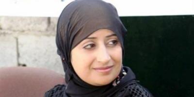 """""""نورا الجروي""""  تدعو أعضاء المؤتمر والحرس للحاق بها في صفوف الشرعية (فيديو)"""