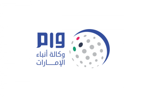 اختتام مؤتمر دبي للهيئات الاقتصادية والمهنية