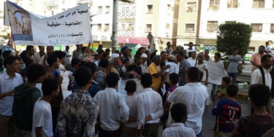 تظاهرة إحتجاجية بمدينة المعلا لجرحى الحرب من عدن والضالع