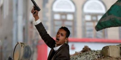 """الحوثيون في مأزق.. وثائق سرية تكشف"""" الانهيار الكبير"""""""
