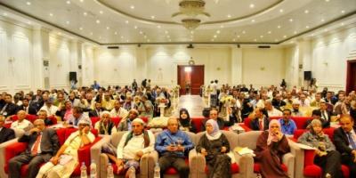 الزبيدي يصدر قراراً بتشكيل القيادة المحلية في شبوة