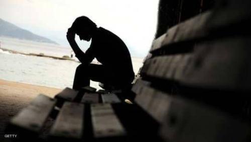 """دراسة تكشف """"مسببات"""" الاكتئاب الشديد"""