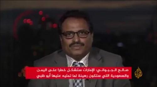 ( فيديو ) وزير النقل المعين في حكومة هادي يدعو #المملكة والشرعية للتصدي للإمارات