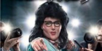"""طرح فيلم """"رغدة متوحشة"""" لـ رامز جلال 17 يناير المقبل بدون عرض خاص"""