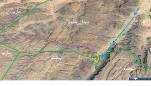 تحرير ثاني مديرية بمحافظة البيضاء من قبضة الحوثيين