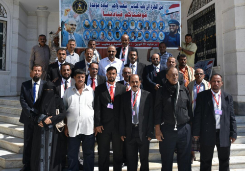 الرئيس الزبيدي يلتقي أعضاء الجمعية الوطنية من المهرة وشبوة بالعاصمة عدن