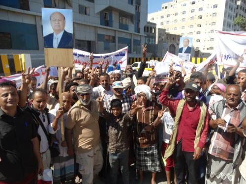 اقارب الشهداء والجرحى  ينفذون وقفة احتجاجية امام بوابة المعاشيق للمطالبة  بصرف رواتبهم