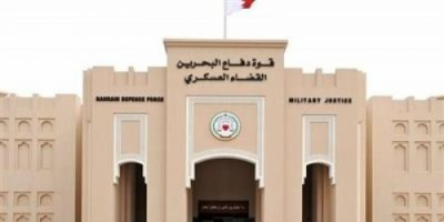 البحرين: الإعدام لـ 6 لإدانتهم بقضية تشكيل خلية إرهابية ومحاولة اغتيال