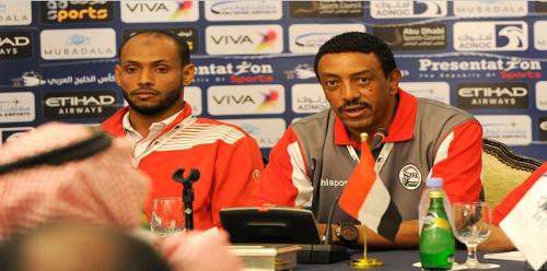"""مدرب اليمن يرفض الاستسلام ويؤكد سعيه لانتزاع بطاق التأهل لنصف نهائي """"خليجي 23"""""""
