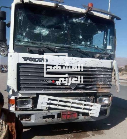 اصابة سائق قاطرة بإنفجار عبوة ناسفة في الضالع