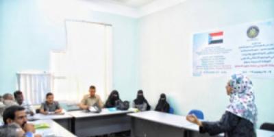 دائرة الحقوق والحريات بالمجلس الانتقالي تنظم ورشة تدريبية لأفراد أمن عدن