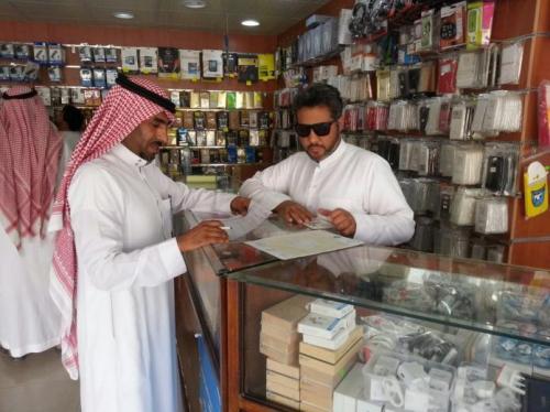 السعودية تعفي عدة جنسيات من رسوم العمالة الأجنبية (تعرف عليها)