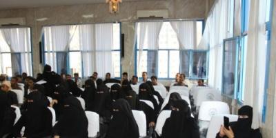 اتحاد شباب مديرية المكلا يساهم في حضور قيادات المكونات الشبابية في امسية تدريبية حول مفهوم التطوع