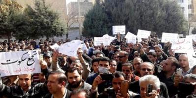تظاهرات حاشدة في إيران احتجاجاً على الغلاء والبطالة