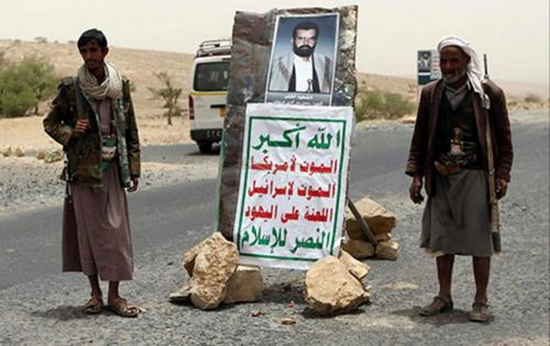 الحوثيون يعتقلون قيادات في حزبي المؤتمر والإصلاح بمحافظة ريمة