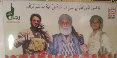"""""""قناديل الحوثي"""" يتساقطون في جبهات القتال"""