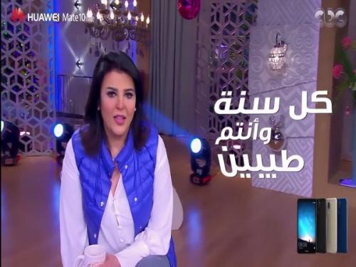 12 كاميرا لتصوير حلقة رأس السنة لمنى الشاذلي المذاعة على الإنترنت
