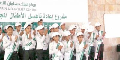 أطفال يودعون حياة المتاريس الحوثية بالعودة لمدارسهم