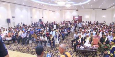 برعاية السلطة المحلية وبحضور رسمي واسع حفل تخرج جماعي لطلاب محافظة شبوة في العاصمة عدن