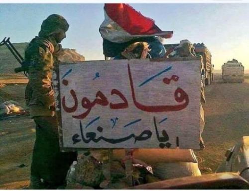 قائد قوات الشرعية يؤكد استعداد قواته للتقدم نحو صنعاء