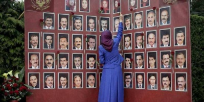 المعارضة الإيرانية: الشعب مصمم على إسقاط نظام الإرهاب