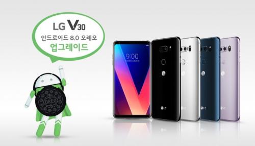إطلاق تحديث اندرويد أوريو 8.0 لهاتف LG V30