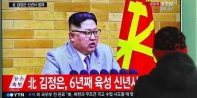 """زعيم كوريا الشمالية """"يوجه خطابا نوويا"""" بمناسبة العام الجديد"""