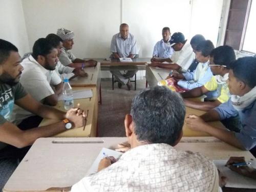 مدير عام مكتب الشباب والرياضة بأبين يلتقي رؤساء الاندية لمناقشة خطط الاندية للعام 2018م
