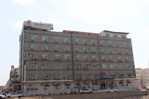 افتتاح مستشفى عدن الألماني الدولي بالمنصورة