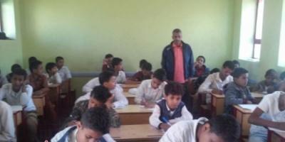 مدرسة الشهيد صالح عنتر الجليلة الضالع تدشن امتحاناتها الفصلية