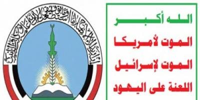 """الكشف عن هوية قيادي إصلاحي يتولى ملف المفاوضات مع الحوثيين بصنعاء """" حصري """""""