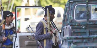 الميليشيات تستكمل «حوثنة» صنعاء بـ 26 قراراً
