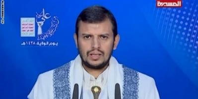 صحيفة سعودية: تحركات الحوثي مرصودة واقترب موعد اصطياده