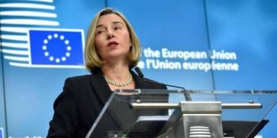 الاتحاد الأوروبي يبدي أمله بأن تضمن إيران حق التظاهر