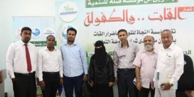 مؤسسة النجاة تقيم حملة توعوية بأضرار القات لطلاب جامعة حضرموت