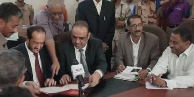 الميسري يسلم مهام وزارة الزراعة والري للوزير الجديد عثمان مجلي بالعاصمة عدن
