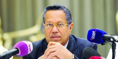 مصادر : «بن دغر» عاد من الرياض بميزانية كبيرة فجرت صراعا داخل الشرعية