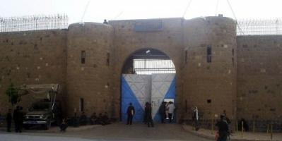 الحوثيون ينقلون عشرات السجناء من انصار «صالح» الى السجن المركزي بصنعاء