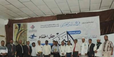 42 فنانا تشكيليا يختتمون  مسابقة ( نون اليمن ) للخط العربي بسيئون