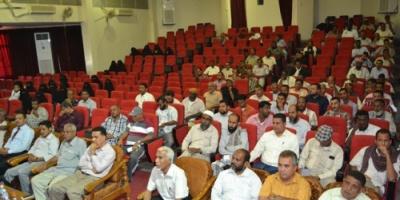 انتخاب هيئة إدارية جديدة للجمعية التعاونية السكنية لموظفي جامعة حضرموت