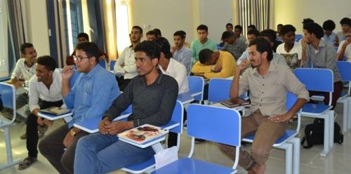 تشكيل الهيئة الإدارية لجمعية طلاب كلية الحاسبات وتقنية المعلومات بجامعة حضرموت