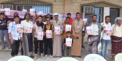 منتدى التواهي بعدن ينفذ حملة #جوعتونا برعاية المجلس الإنتقالي الجنوبي