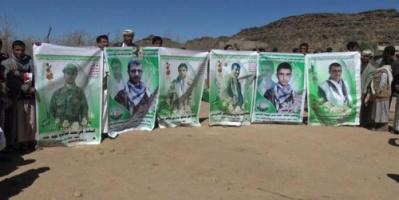 """""""حجة"""" تتصدر خسائر الحوثيين.. ومقتل المزيد من القيادات"""