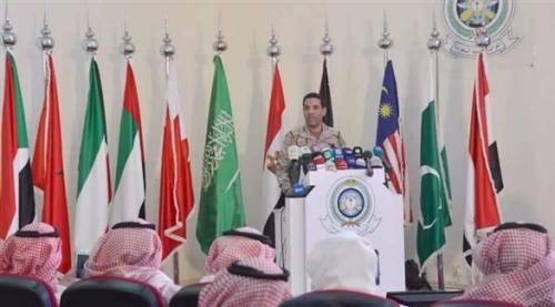 التحالف العربي ينفي ادعاءات لـ