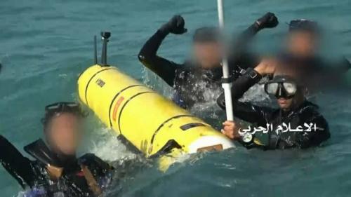 صحيفة أمريكية تكشف معلومات مهمة عن طائرة الاستطلاع البحرية التي أستولى عليها الحوثيون في خليج عدن (ترجمة حصرية)