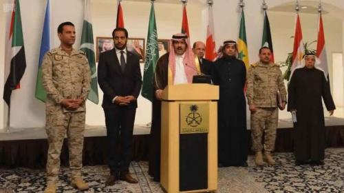 سفراء دول التحالف العربي والملاحق العسكريون يبحثون آخر المستجدات على الساحة اليمنية