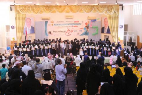 كلية البنات بسيئون حضرموت تحتفل بتخرج الدفعة الخامسة من طالبات الكلية