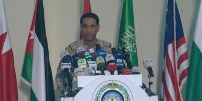 التحالف:الحوثي فشل الجمعة في إطلاق باليستي على السعودية