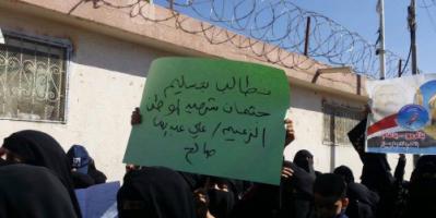 صنعاء تستعدُّ لانتفاضة جديدة في ذكرى أربعينية صالح